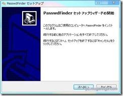 passwdfinder4