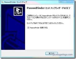 passwdfinder9