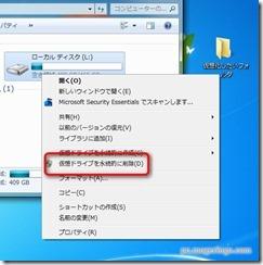 virtualdriveextension10