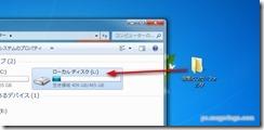 virtualdriveextension9