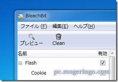 bleachbit7