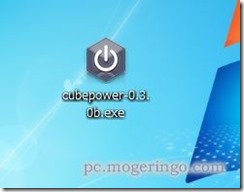 cubepower1