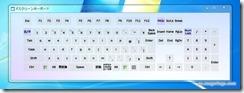 fscreenkeyboard2