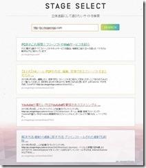 googlemaze11