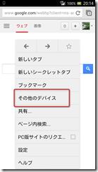 googlemaze15