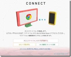 googlemaze3