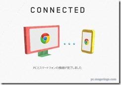googlemaze4
