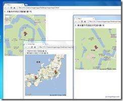 mapdownloader2