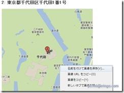 mapdownloader4
