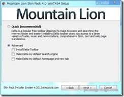 mountainlionskinpack6
