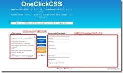 oneclickcss1