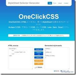oneclickcss3
