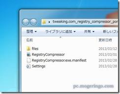 registrycompressor2