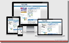 responsivedesign3
