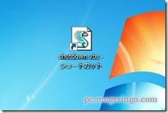 shotdowndialog3