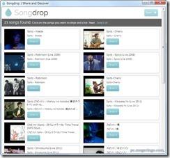 songdrop12