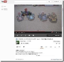 videoresumer1