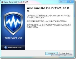 wisecare3652