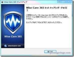 wisecare3658