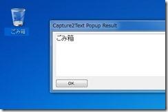 capture2text9
