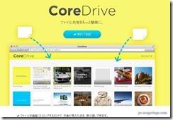 coredrive1