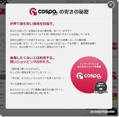 cospa5