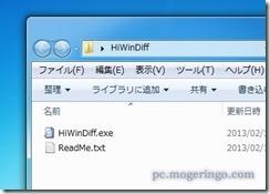 hiwindiff1
