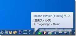 mesonplayer11