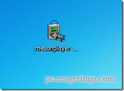 mesonplayer2