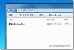 pdfreducer2