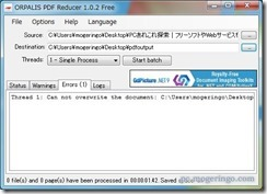 pdfreducer91
