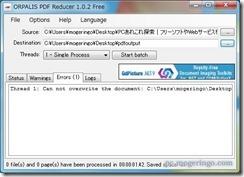 pdfreducer9