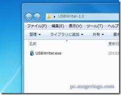 usbwriter2
