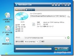 astroburnlite141