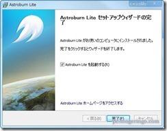 astroburnlite9