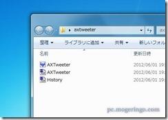 axtweeter3