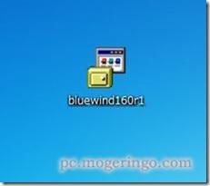 bluewind2