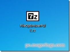 fileoptimizer2