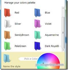 foldercolorizer11