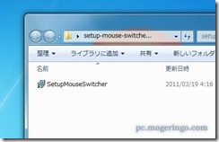 mouseswitcher2