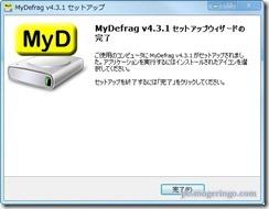 mydefrag12