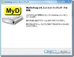 mydefrag5