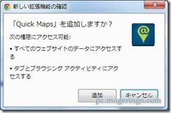 quickmaps3