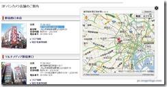 quickmaps5