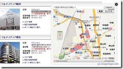 quickmaps6