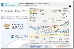 quickmaps8