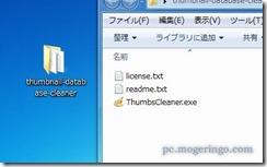thumbnailcleaner3