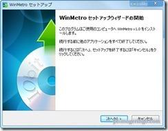 winmetro3