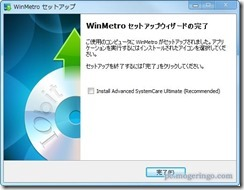 winmetro6