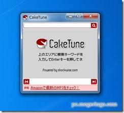 caketune6
